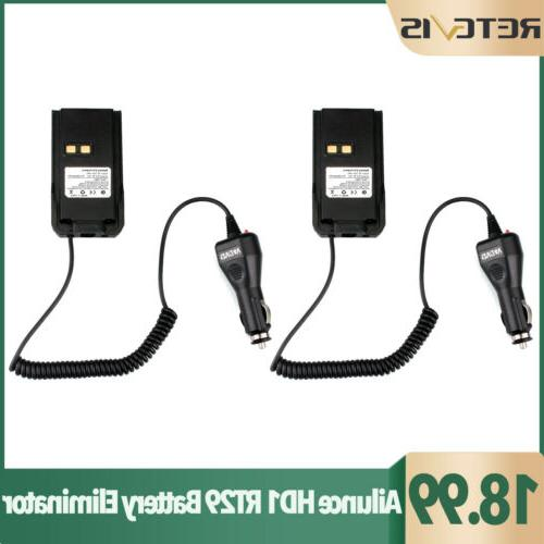 hd1 car charger battery eliminator for retevis