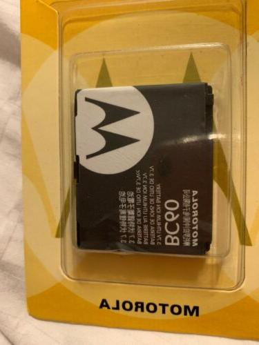 MOTOROLA Car CHARGER Battery